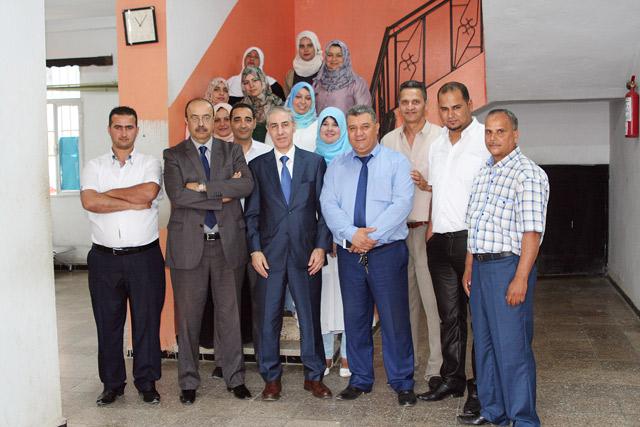 Agence Taref